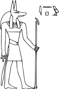 Ancient Egyptian god Anubis